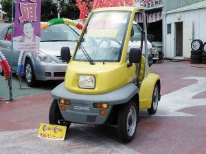 Toyota Coms single-person electric vehicle EV