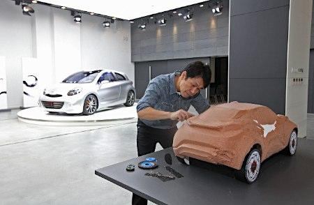 Nissan Design China - Beijing design center