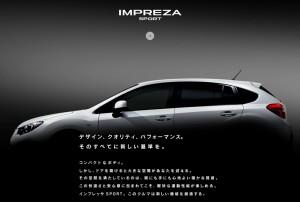 Subaru Impreza Sport teaser