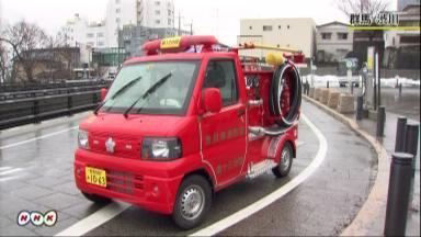 Kei fire truck in Japan