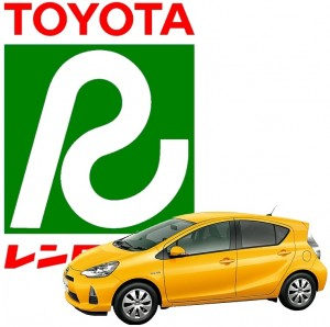 Toyota Aqua hybrid car available at Toyota Rental Lease from 1 April 2012