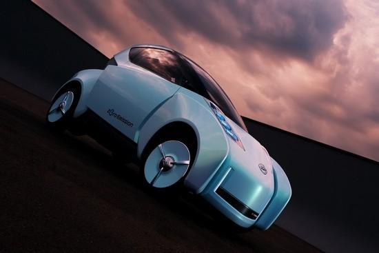 Nissan Land Glider concept car