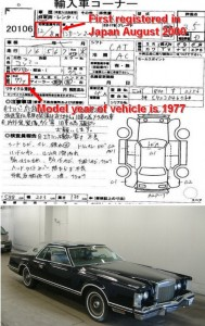 Japanese car auction sheet with different registration and manufacture year