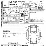 Lancia Delta Evolution II 1994 at car auction in Japan - auction sheet