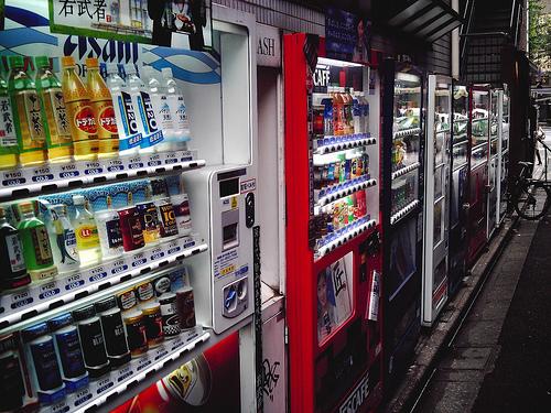 Drinks vending machines in Japan