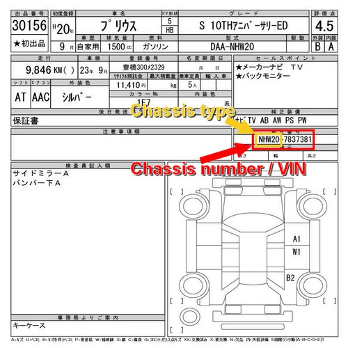Toyota Prius NHW20 2008 car auction sheet from car auction in Japan