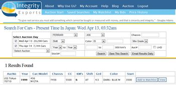 Integrity Exports' Japanese car auction search screen