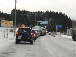 Japan cars in snow