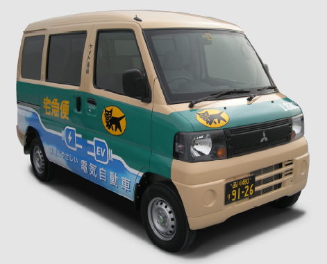Yamato (Kuro Neko) Minicab i-MiEV electric EV delivery truck
