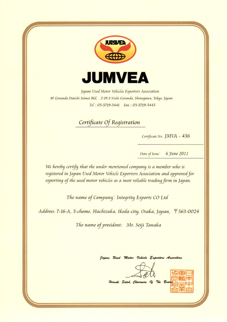 Integrity Exports is a trusted Japanese used car exporter approved by JUMVEA