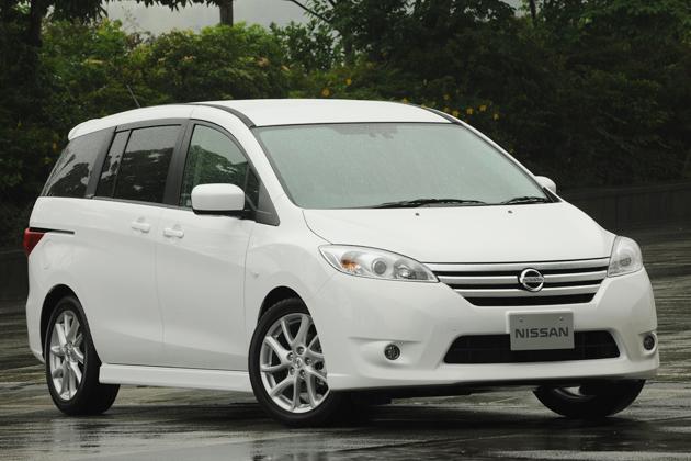 New Nissan Lafesta Highway Star (Mazda Premacy OEM)