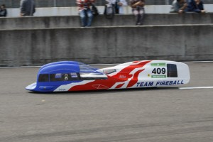 Honda Eco Challenge 2011 winner (3644 km / l) Team Fireball