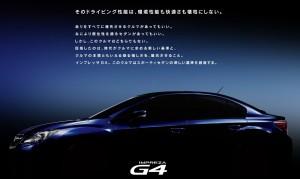 Subaru Impreza G4 teaser