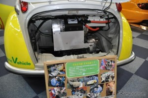 Subaru 360 EV electric vehicle rear