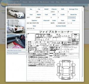 Lexus LFA 2011 white model at car auction in Japan