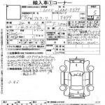ferrari-599-auction-sheet