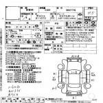 Porsche Carrera GT3 Club Sport 2007 at auction in Japan - auction sheet
