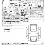Toyota 86 at auction in Japan - inspection report