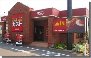 Skylark Gusto restaurant offers free EV recharging in Japan