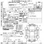 911 Speedster at auction in Japan -- auction inspection report