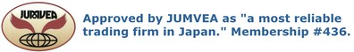 Integrity Exports is approved by the Japan Used Motor Vehicle Exporters Association