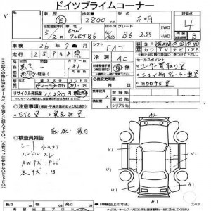 Alpina B6 auction sheet