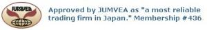 Integrity Exports is JUMVEA member #436