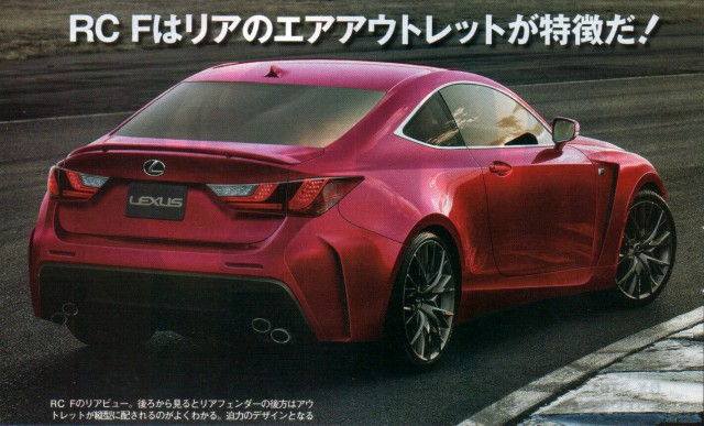 Lexus RC-F rear
