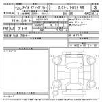 xv hybrid auction sheet