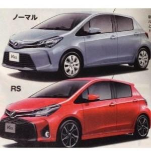 Leaked Toyota Yaris