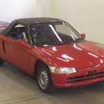 1991 Honda Beat Front