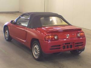 1991 Honda Beat Rear