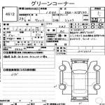 2011 Toyota Vitz Jewela auction sheet