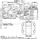 2009 Nissan GT-R Black Edition auction sheet