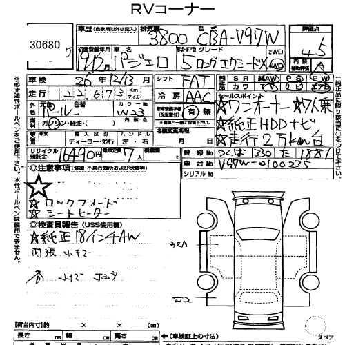 2007 Mitsubishi Pajero auction sheet