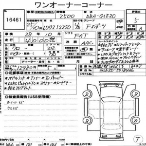 2013 Lexus IS 250 auction sheet