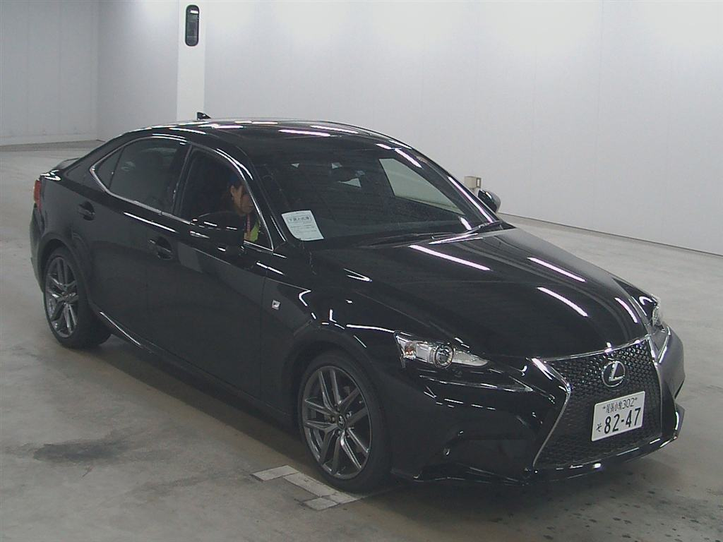 2013 Lexus IS 250 front