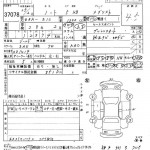2013 Nissan Note Medalist auction sheet