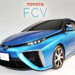 Japanese-spec Toyota FCV Production Model