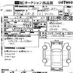 2010 Honda CR-Z auction sheet