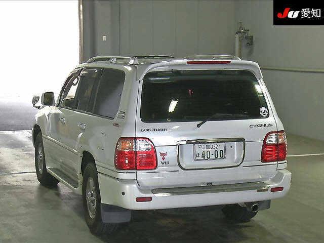 2002 50th Anniversary Land Cruiser rear