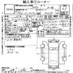2010 Infiniti FX35 auction sheet
