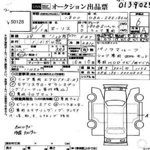 2014 Toyota Auris 180GS auction sheet