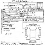2012 Mazda Demio 13-SKYACTIV auction sheet