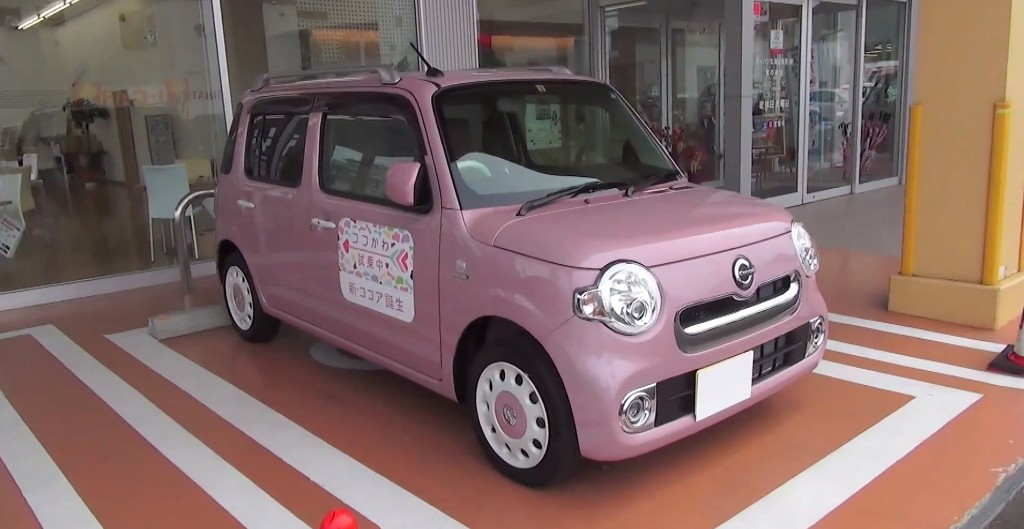2014 Daihatsu MiraCocoa PlusX