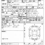 2012 Lexus GS250 Version L Auction Sheet