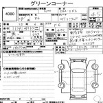 2012 Toyota 86 GT Limited auction sheet