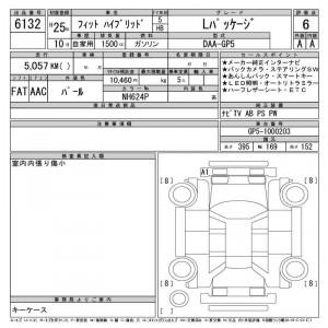 2013 Honda Fit Hybrid auction sheet