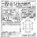 2013 Nissan Juke NISMO auction sheet
