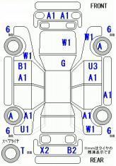 2004 Nissan Skyline 350GT auction sheet